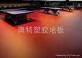 乒乓球运动地胶---普及型