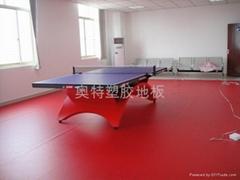 乒乓球運動地膠---荔枝紋