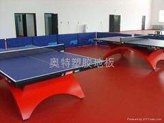 安徽馬鞍山 合肥乒乓球塑膠運動地膠