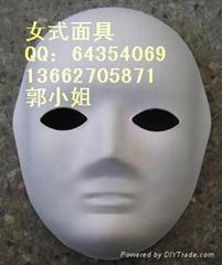 彩繪紙漿白色面具