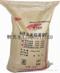 供应东北专用灌浆料设备加固料