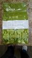 特級茉莉綠茶 1