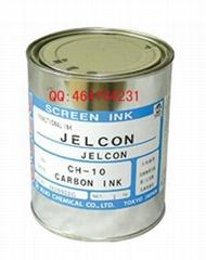 十條導電碳漿導電油墨