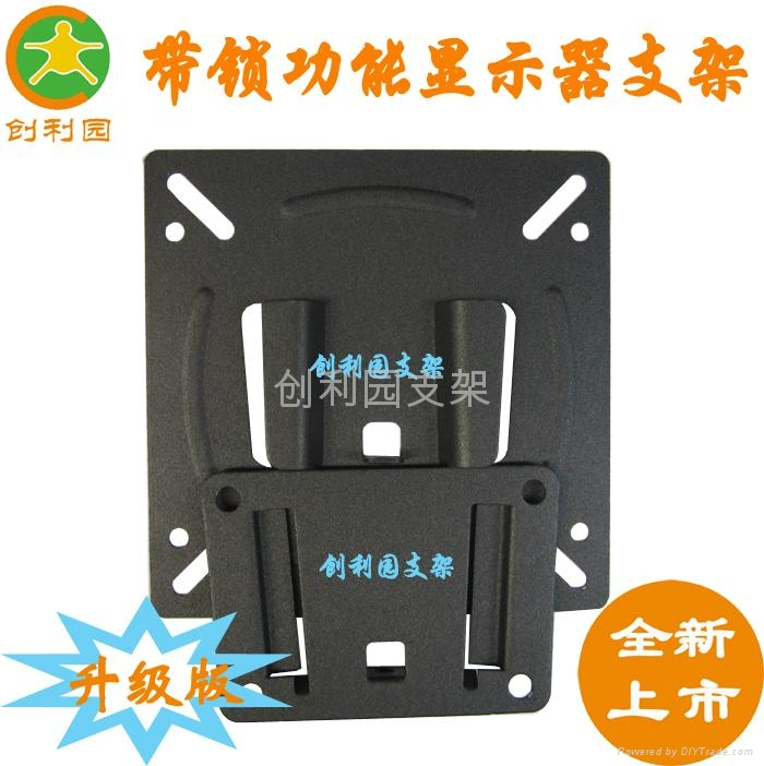 LCD Stand/LCD TV wall mounted bracket N-2 1