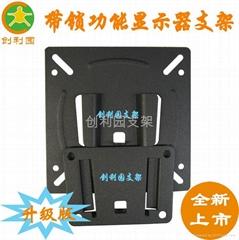 液晶显示器支架/液晶电视挂架/LCD支架 N-2