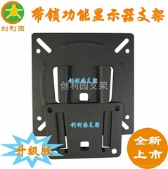 LCD Stand/LCD TV wall mounted bracket N-2