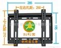 液晶電視支架  B27