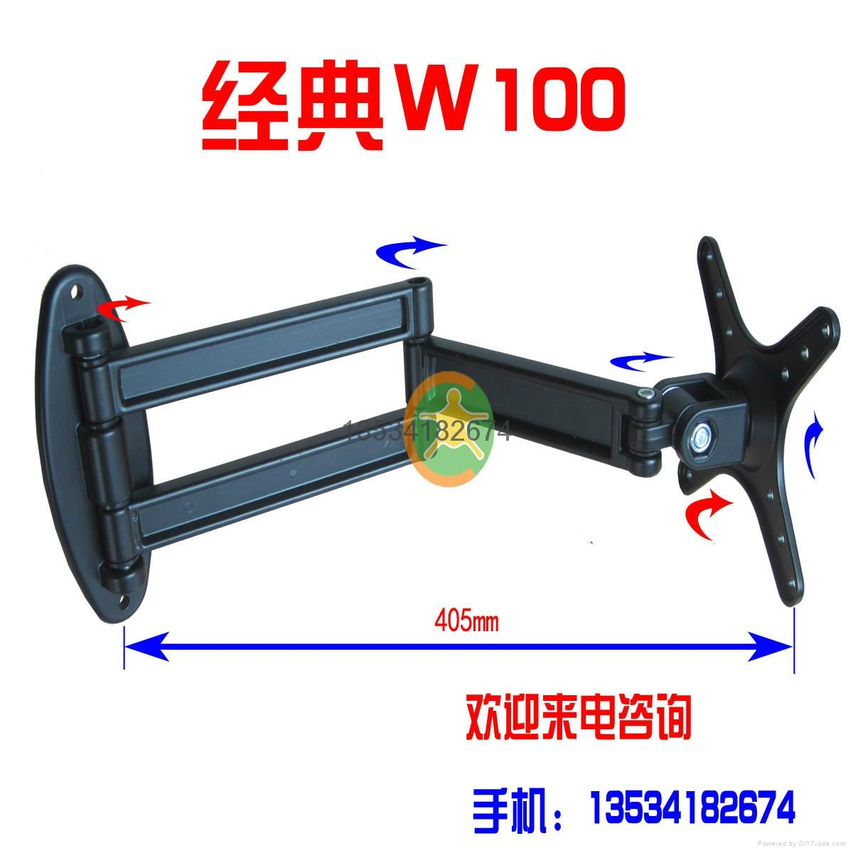 铝合金液晶显示器支架/铝合金旋转显示器挂架W100 1