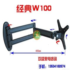鋁合金液晶顯示器支架/鋁合金旋轉顯示器挂架W100