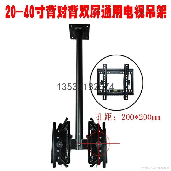 液晶电视吊架 CP413 4