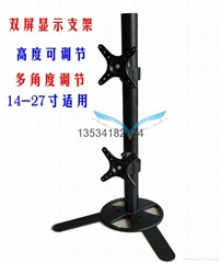 LCD Stand  S720