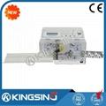 Short Wire Cutting Stripping Machine