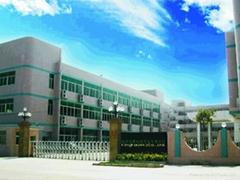 Shenzhen Kingfar Display Co.,Ltd.