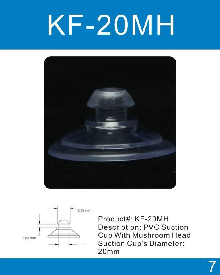 22mm-80mm透明蘑菇头pvc吸盘 1