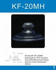 22mm-80mm透明蘑菇头pvc吸盘