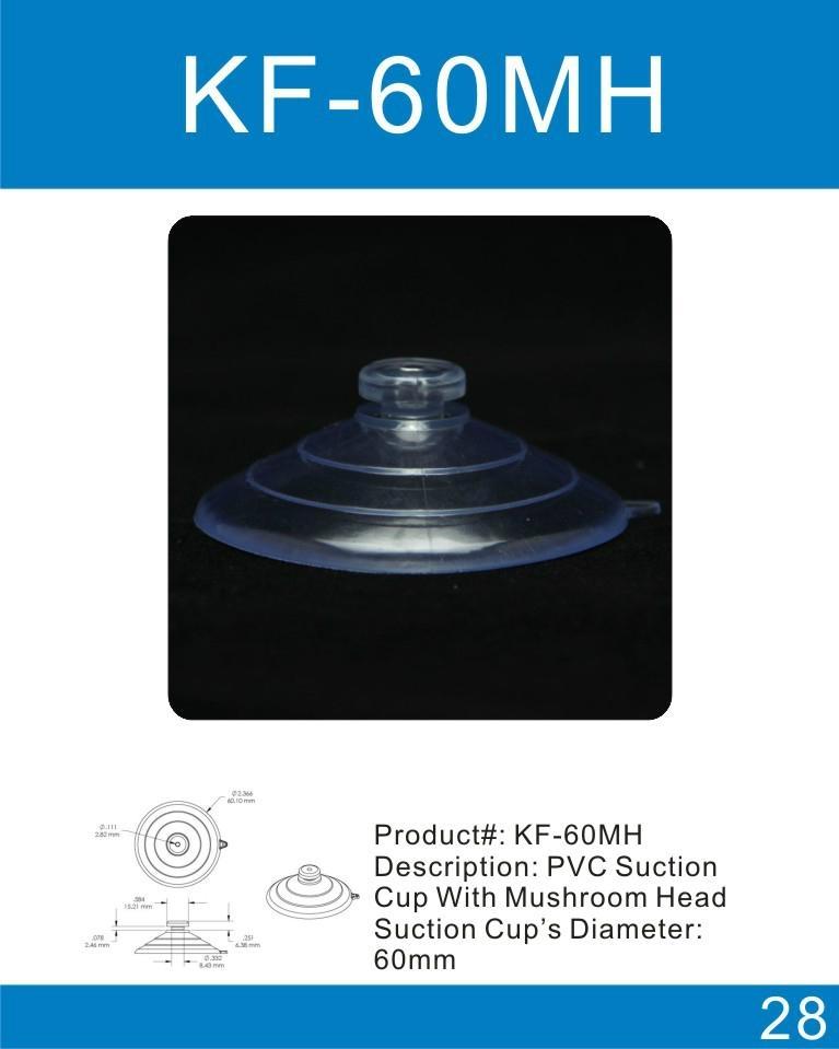 22mm-80mm透明蘑菇头pvc吸盘 3