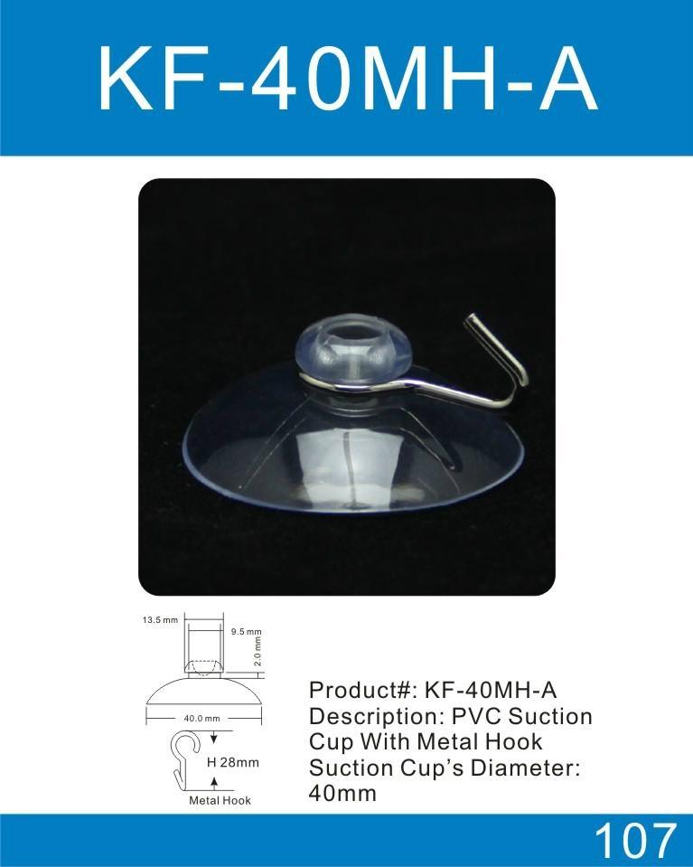 直徑40mm透明PVC吸盤挂鉤 1