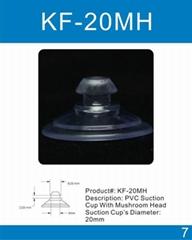 正宗美国Adams小号透明吸盘 中国独家代理 20毫米蘑菇头吸盘