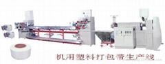 PPplasfic packing befl making machine