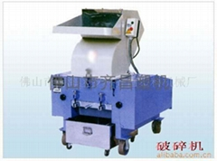 Granulator series