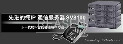 NEC交換機SV8100 1
