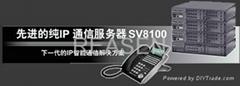 NEC交換機SV8100