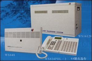 深圳数字集团电话 1