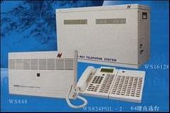 深圳数字集团电话