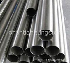 Tungsten tubes