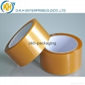 guangzhou supplier supply bopp packing