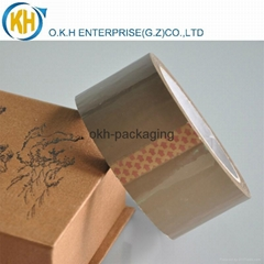 cheap bopp brown packagi