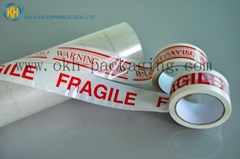 OEM bopp printed packing tape