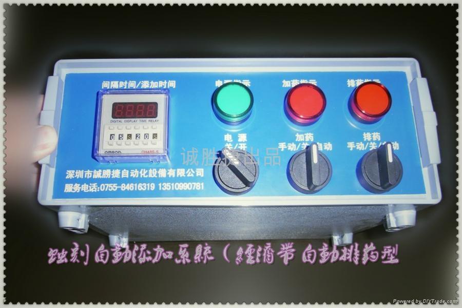 铜离子控制添加器 5