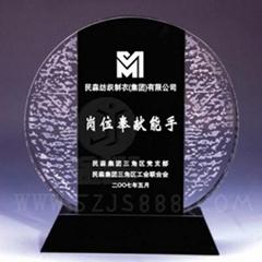 黑白水晶獎牌