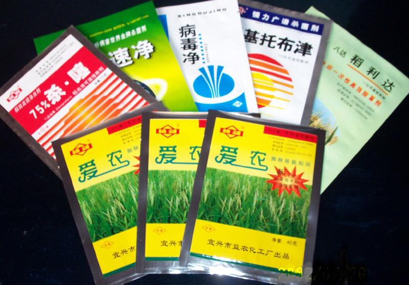 塑料包装袋生产_塑料包装袋、铝箔、镀铝多层复合包装袋-浙江省-生产商