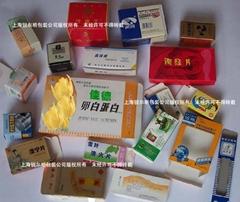 各種包裝紙盒