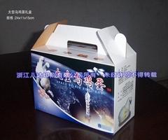 手提禮盒/紙盒