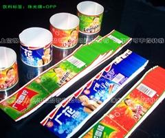 珠光膜标签/饮料标签