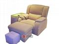 足疗沙发 5