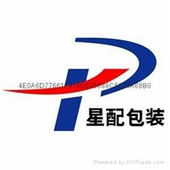 上海星配包裝機械有限公司