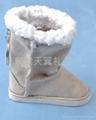 雪靴钥匙扣 2