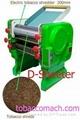 Electric tobacco cutter / Tobacco