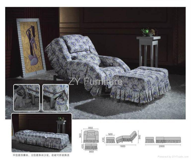 沐足椅 1