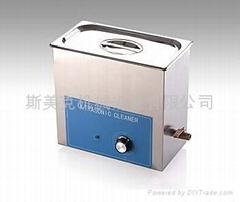 中型超声波清洗机