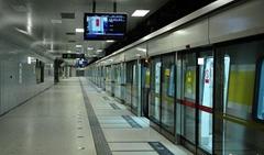 地铁专用吸音涂料