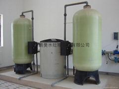 阿圖祖全自動軟水器