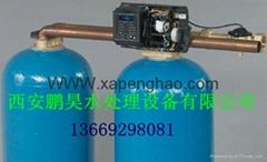 進口富萊克9500全自動軟水器