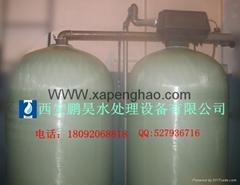 供暖鍋爐補軟化水弗蘭克全自動軟水器
