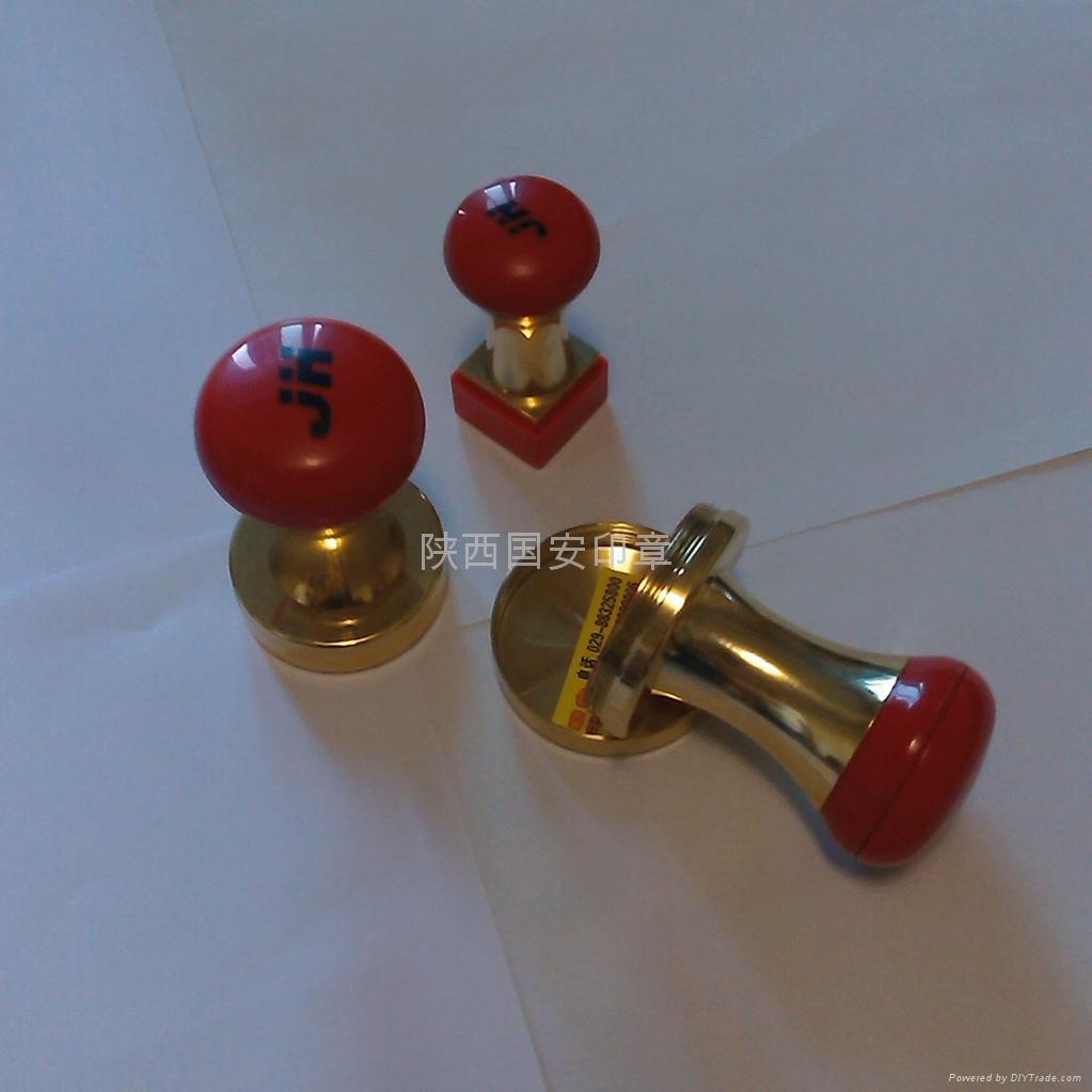 陕西国安防伪印章公司:防伪印章样板:精雕细刻,尽在方圆之间。