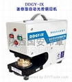 電動鋼印機 1